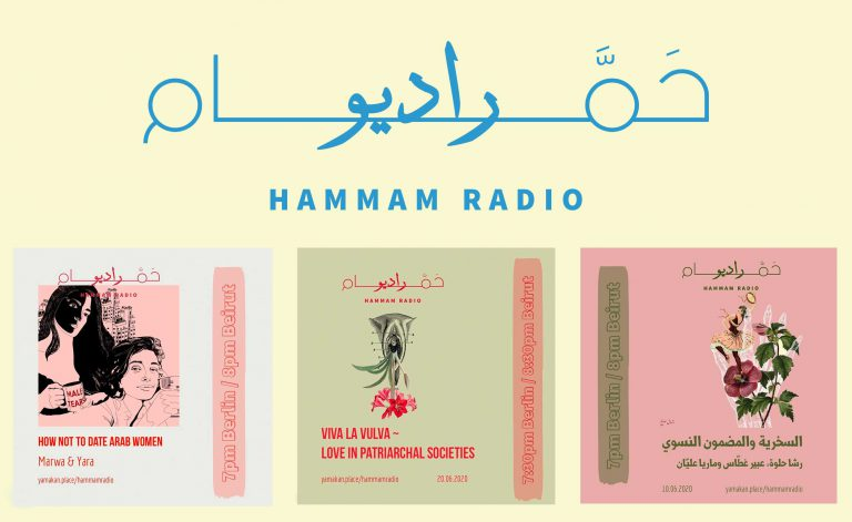 HammamRadio, your feminist-love radio station