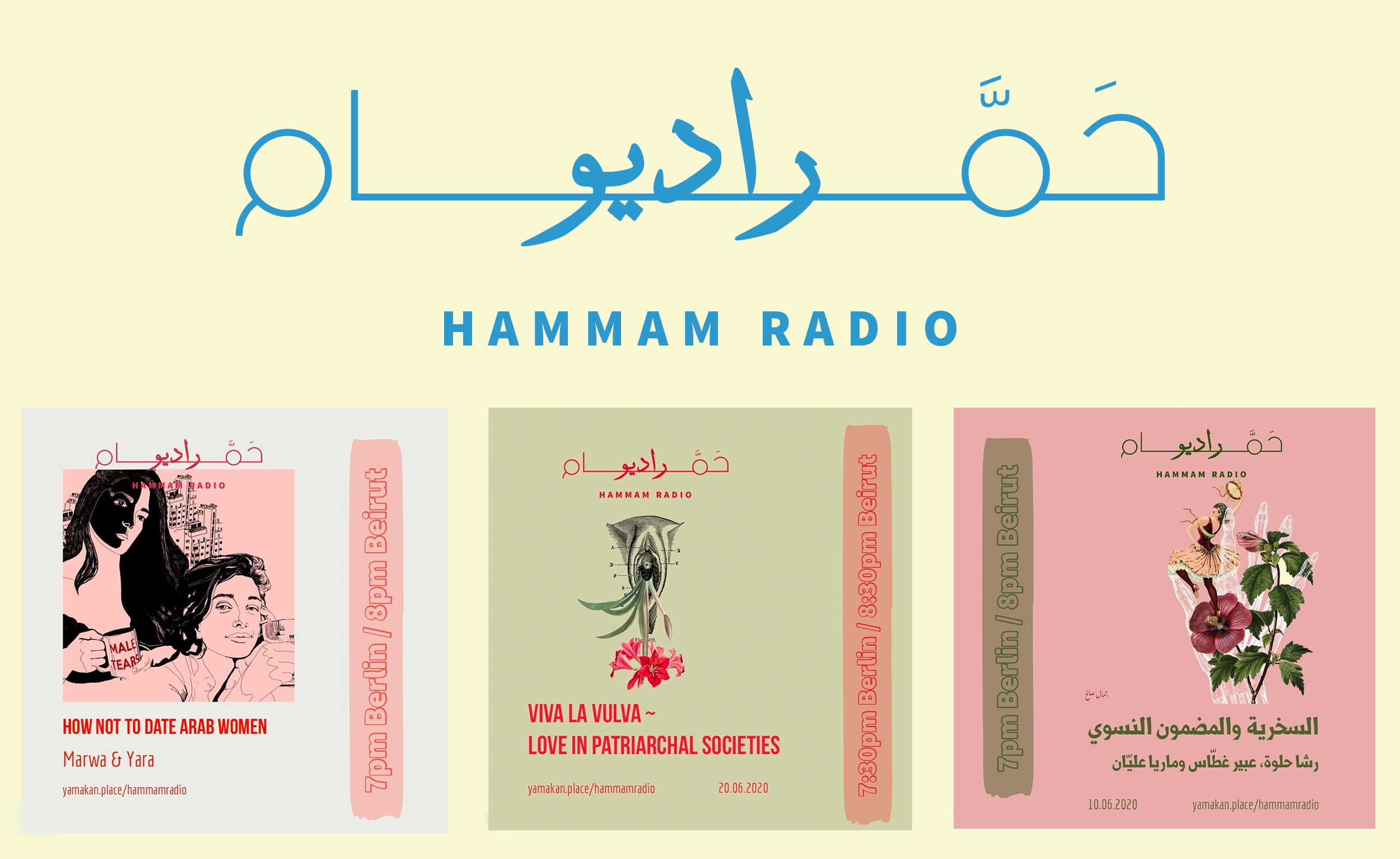 Images by HammamRadio